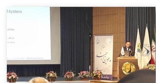 سخنرانی دکتر مجید نیکخواه در کارگاه تخصصی تکنولوژی های نوین در ابزارگذاری و رفتارنگاری سدها کمیته سدهای بزرگ ایران در شرکت توسعه منابع آب و نیروی ایران