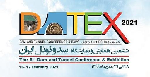 پذیرش مقاله در ششمین همایش سد و تونل ایران